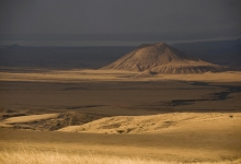 Tanzania Vulcan
